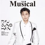 【記事翻訳】THE MUSICAL インタビュー [COVER STORY] リュ・ジョンハン、韓国ミュージカルの輝かしい歴史 [No.199]<前編>