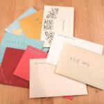 【ご報告】リュ・ジョンハンさんお誕生日企画